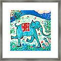 Blue Elephant Facing Right Framed Print