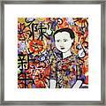 Chen Xinwu 201815 Framed Print