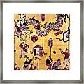 China: New Year Card Framed Print