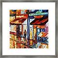 Dancing Street Framed Print
