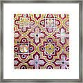 Decorative Tiles Islamic Motif  Framed Print