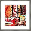Downtown Osaka Japan  Framed Print