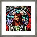 Eyes To Heaven Framed Print