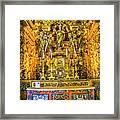 Gilded Chapel Framed Print