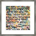 Kaddish After Finishing A Tractate Of Talmud Framed Print