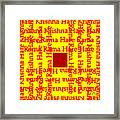 Mantra Block Framed Print by Eikoni Images