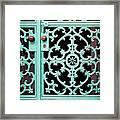 Ornate Doors Framed Print