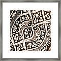 Pergamon Islamic Art 2 Framed Print