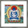 Primordial Buddha Kuntuzangpo Framed Print