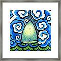 Safe In The Center With You Framed Print by Angela Treat Lyon