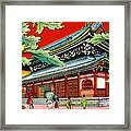 Vintage Japanese Art 4 Framed Print