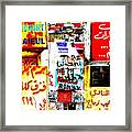 Walls Of Beirut Framed Print