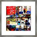 Yassin The Last Glassmaker In Beirut Framed Print