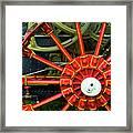 Fancy Tractor Wheel Framed Print