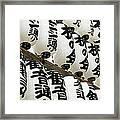 Japanese Paper Lanterns In Preparation Framed Print