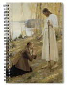 Christ And Mary Magdalene A Finnish Legend Spiral Notebook