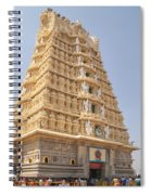 Sri Chamundeswari Temple Spiral Notebook