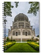 Baha'i House Of Worship Spiral Notebook