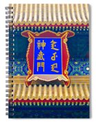 Chinese Sign Spiral Notebook