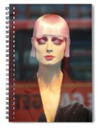 Close Your Eyes Spiral Notebook