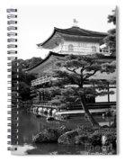 Golden Pagoda In Kyoto Japan Spiral Notebook