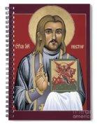 Holy New Martyr Nestor Savchuk 069 Spiral Notebook