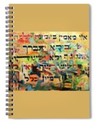 I Believe With Complete Faith Spiral Notebook