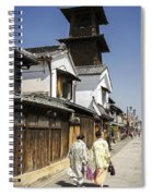 Kawagoe Bell Tower Spiral Notebook