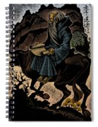 Laozi, Ancient Chinese Philosopher Spiral Notebook