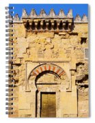 Mosque-cathedral In Cordoba Spiral Notebook