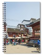 Old Town Of Shanghai China Spiral Notebook