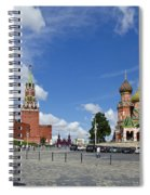 Red Square Spiral Notebook