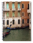 Right Turn Spiral Notebook