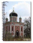 Russian Church Spiral Notebook