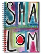 Shalom Spiral Notebook