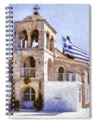 Small Greek Church Spiral Notebook