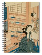 Woodblock Production Spiral Notebook
