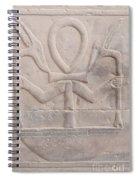 Edfu Spiral Notebook