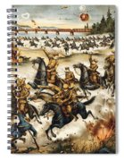 Siberian Intervention, 1919 Spiral Notebook
