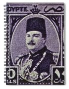 1944 King Farouk Egypt Stamp  Spiral Notebook