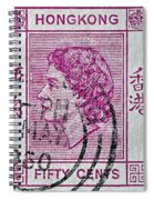 1960 Queen Elizabeth Hong Kong Stamp Spiral Notebook