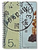 1988-1992 People's Republic Stamp Collage Spiral Notebook