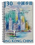 1999 Victoria Harbour Hong Kong Stamp Spiral Notebook