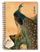 19th C. Japanese Peacock Spiral Notebook