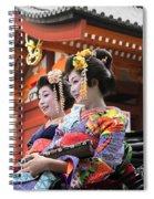 Geishas Senso Ji Spiral Notebook