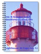 Lighthouse At Cape May Spiral Notebook