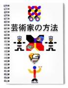 Signal Spiral Notebook