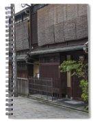 Street In Kyoto Japan Spiral Notebook