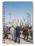 View Of Pudong In Shanghai China Spiral Notebook