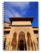 Palacios Nazaries In Granada Spiral Notebook